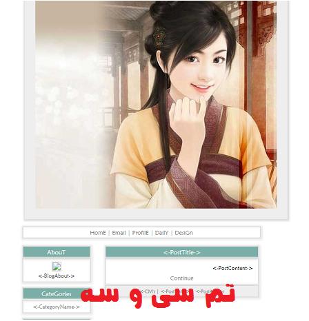 قالب زیبای کره ای برای بلاگفا و لوکس بلاگ