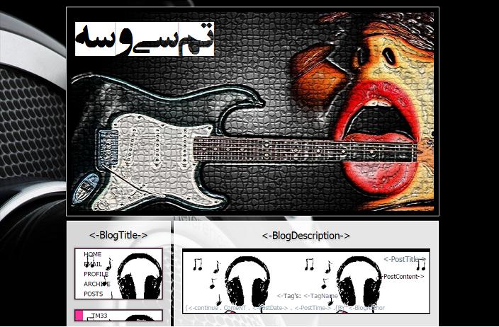 قالب موزیک برای بلاگفا و لوکس بلاگ