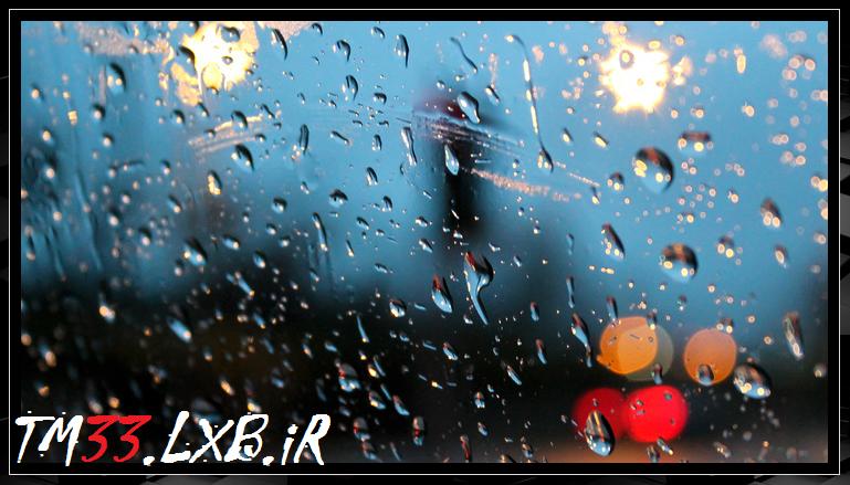 قالب باران برای بلاگفا و لوکس بلاگ